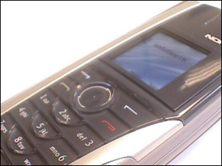 Nokia 9500 On The Outside